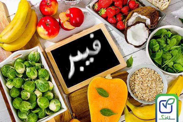 سبزیجات مفید برای واریس